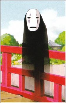 [FILM] Le Voyage de Chihiro (Sen to Chihiro no Kamikakushi) 64987