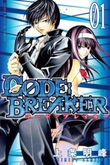 Code:Breaker 15122