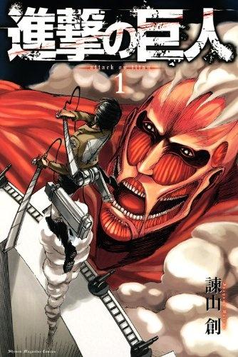Shingeki no Kyoujin - the best manga you're not reading. 37846l