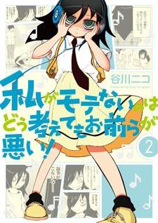 [MANGA/ANIME] Watashi ga Motenai no wa Dou Kangaetemo Omaera ga Warui ! (WataMote) 66799