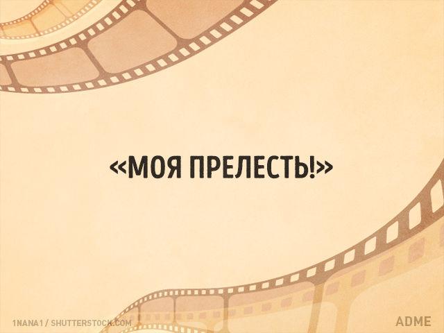 САЙКОЛОДЖИ… Сайкология  -4))) - Страница 5 C552e9e2-1ab8-43a8-8d5e-37bcb1ccd342