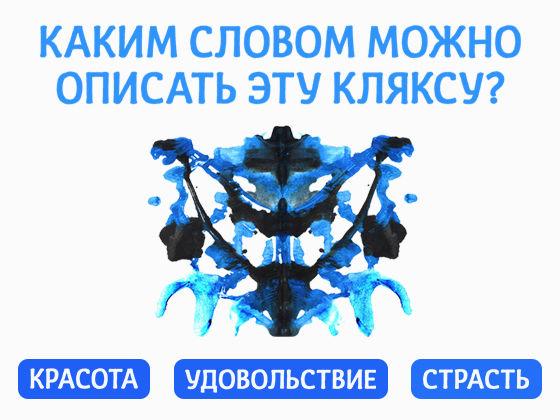 САЙКОЛОДЖИ… Сайкология -3 ))) - Страница 22 9f123e3f-0443-4329-8420-f480b8c93235_560_420