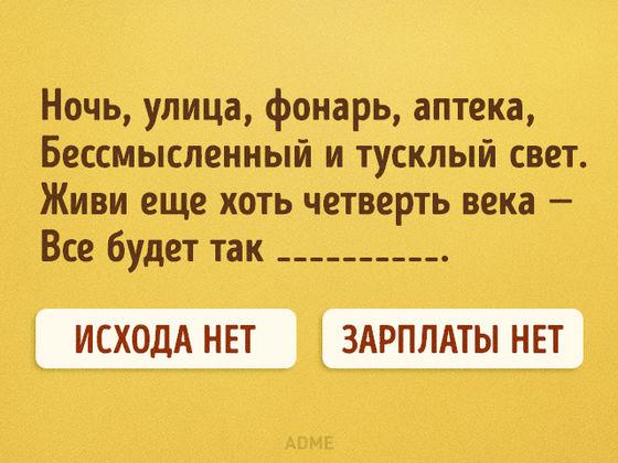 САЙКОЛОДЖИ… Сайкология  -4))) - Страница 4 D98fde88-ae4c-4c13-9fd1-ad169d9f7a50_560_420