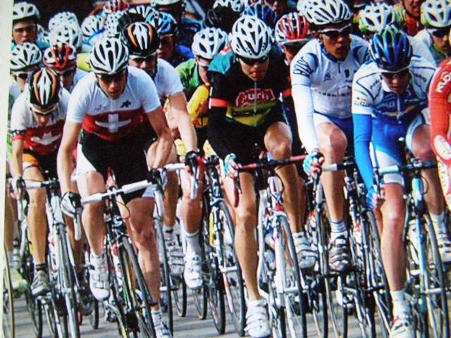 Biciklizam kao sport Foto_biciklizam