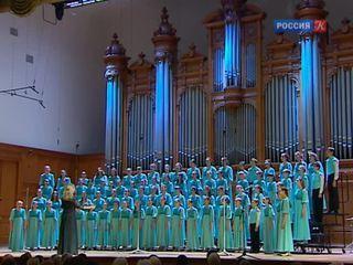 """Детская хоровая школа """"Весна"""" им. А.С. Пономарева. Гала-концерт 743"""