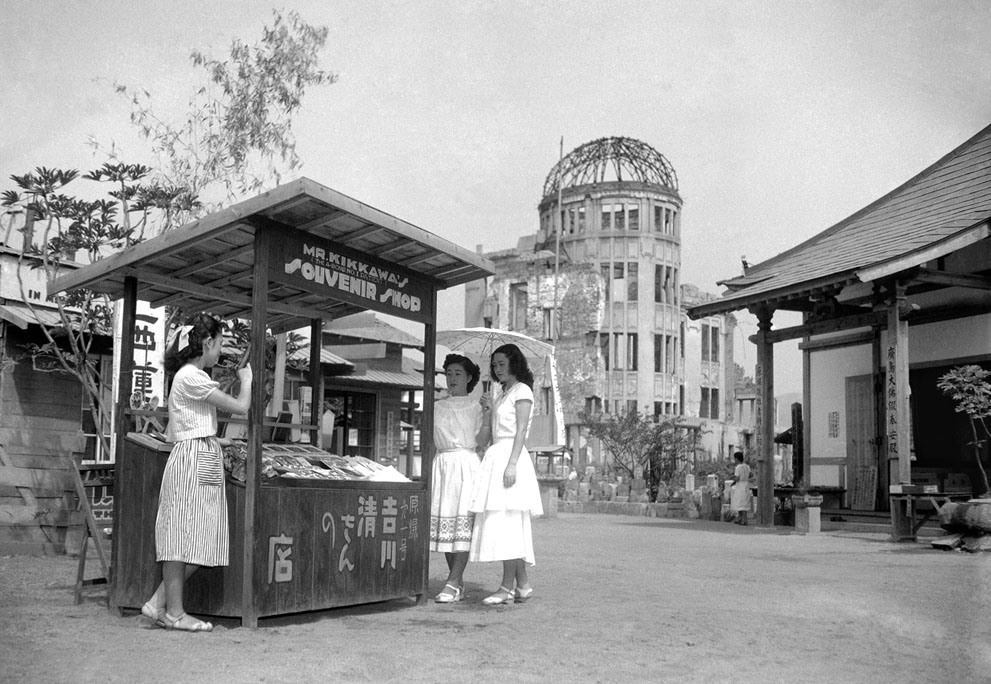 Japón en los años 50 S_j10_10803150
