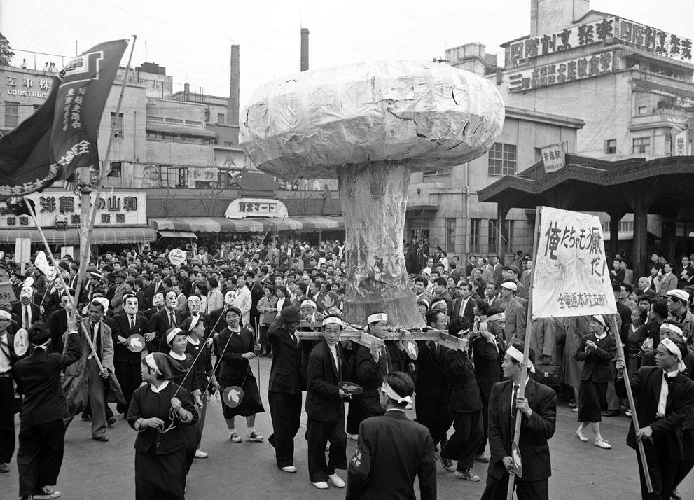 Japón en los años 50 S_j27_05011376