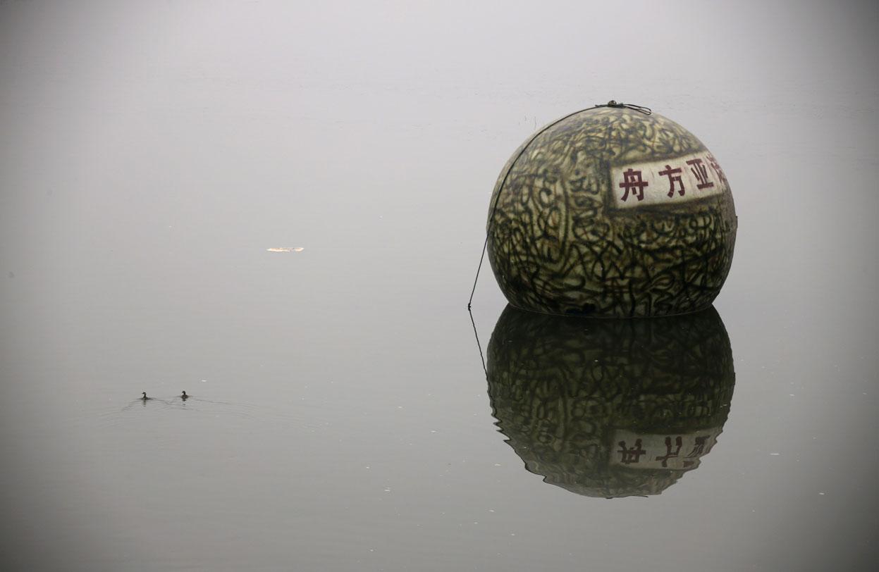 21/12/2012 sẽ là ngày tận thế??? P18_RTR3BH64