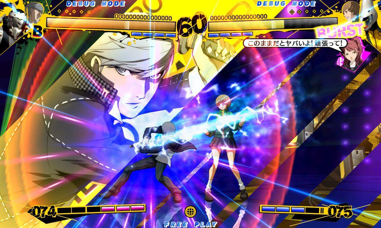 Persona 4 Fightan' Game?! :V 69843