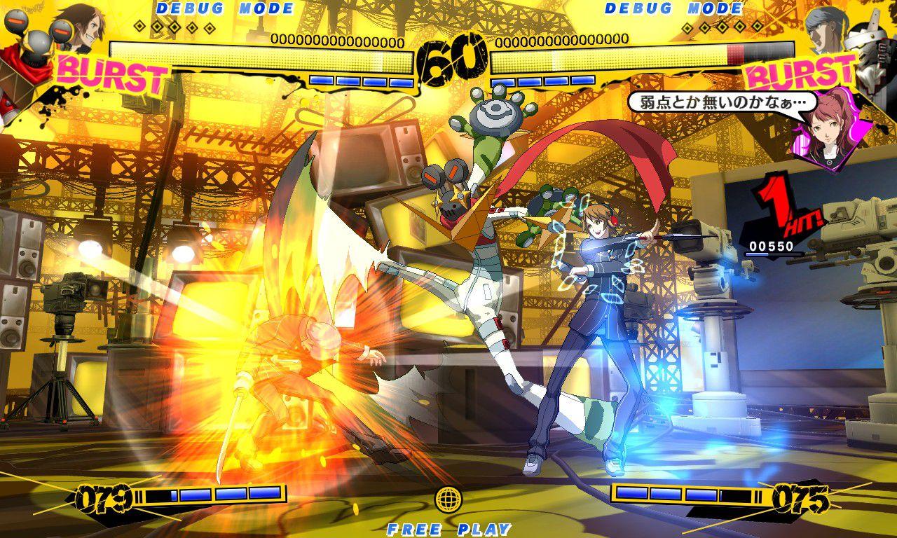 Persona 4 Fightan' Game?! :V 69855