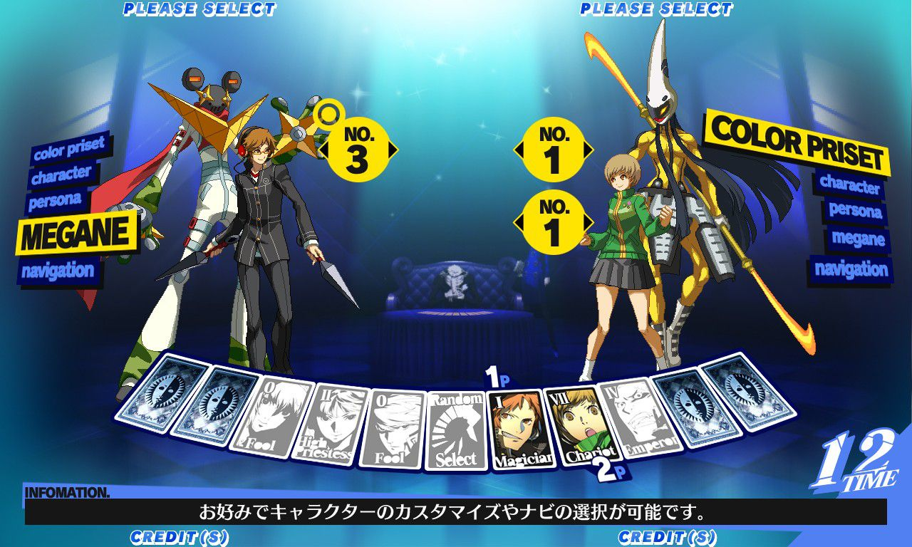 Persona 4 Fightan' Game?! :V 69883