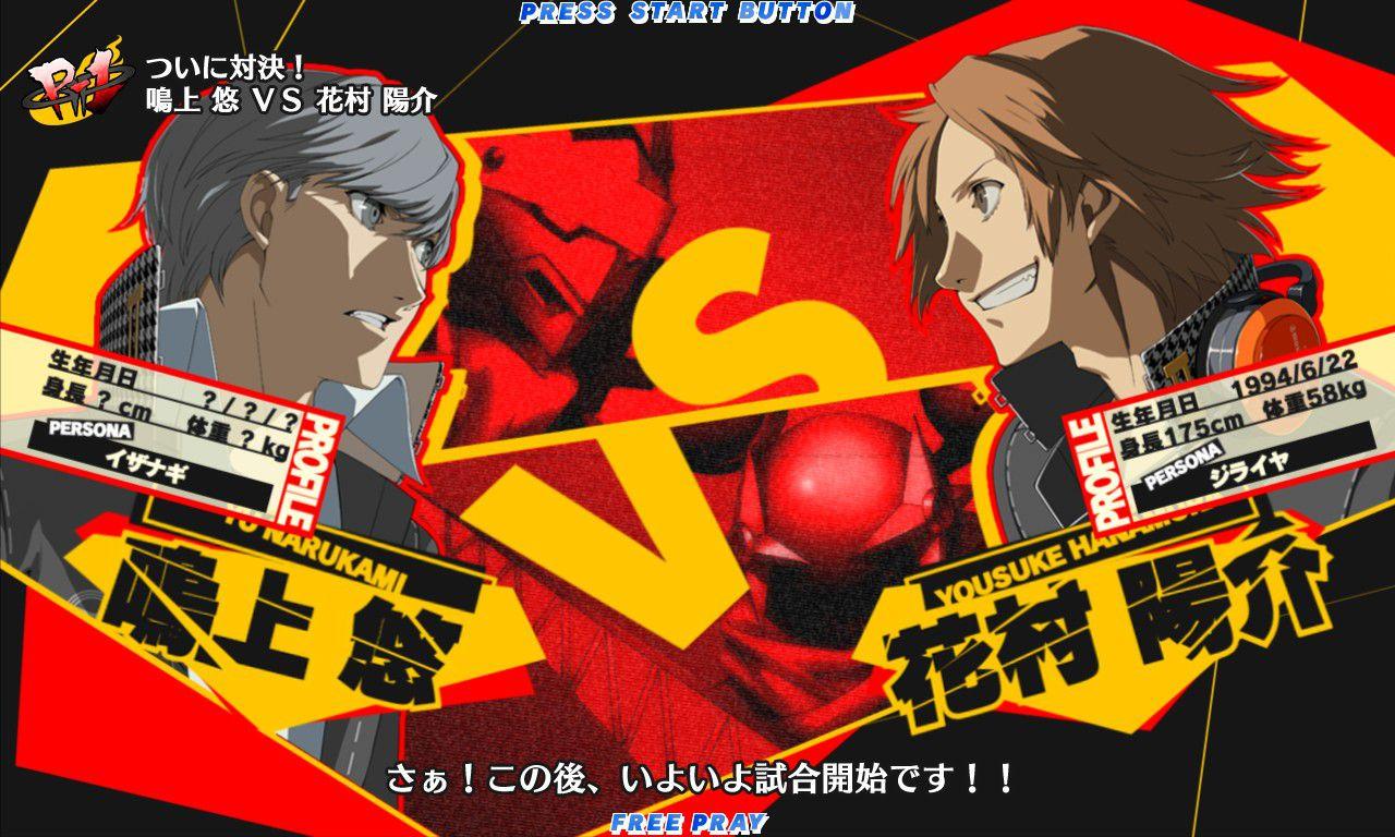 Persona 4 Fightan' Game?! :V 69887