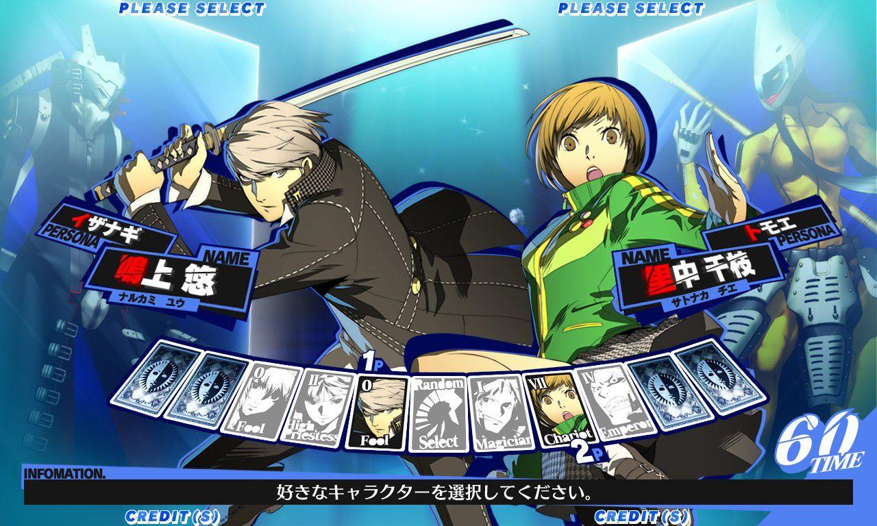Persona 4 Fightan' Game?! :V 69895