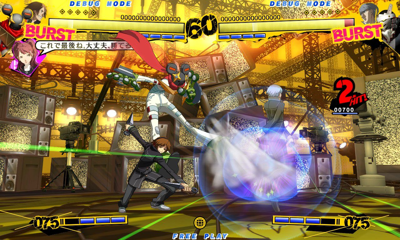 Persona 4 Fightan' Game?! :V 69905
