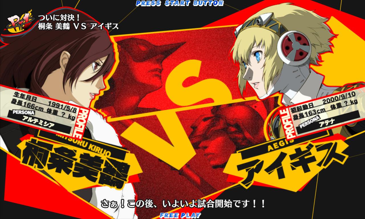 Persona 4 Fightan' Game?! :V 75335