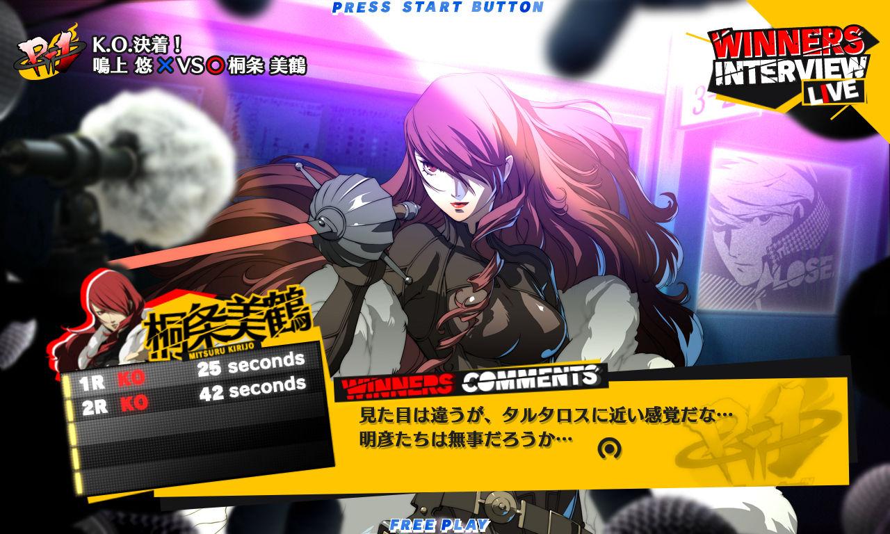 Persona 4 Fightan' Game?! :V 75367