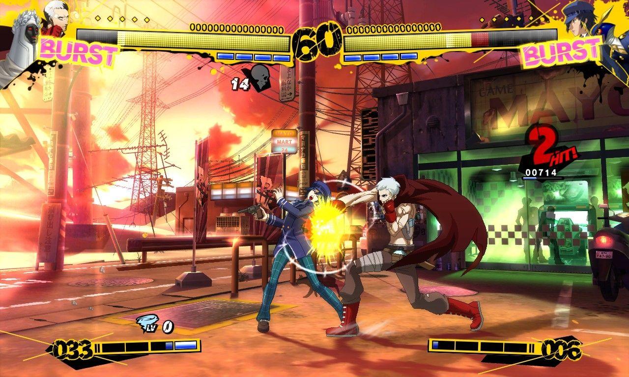 Persona 4 Fightan' Game?! :V 75371