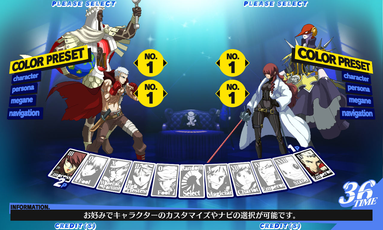 Persona 4 Fightan' Game?! :V 75399