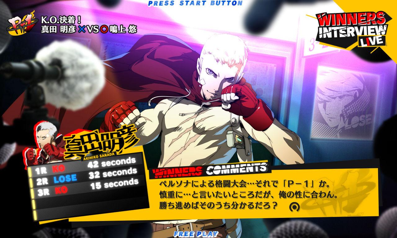Persona 4 Fightan' Game?! :V 75407