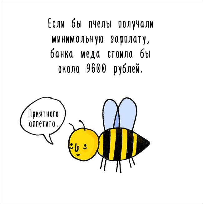 Забавное, интересное, шокирующее - Страница 6 Fakti_o_jivotnih_08