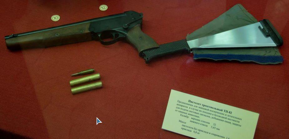 Hunting rifles thread Pistolet_tp82_muzei