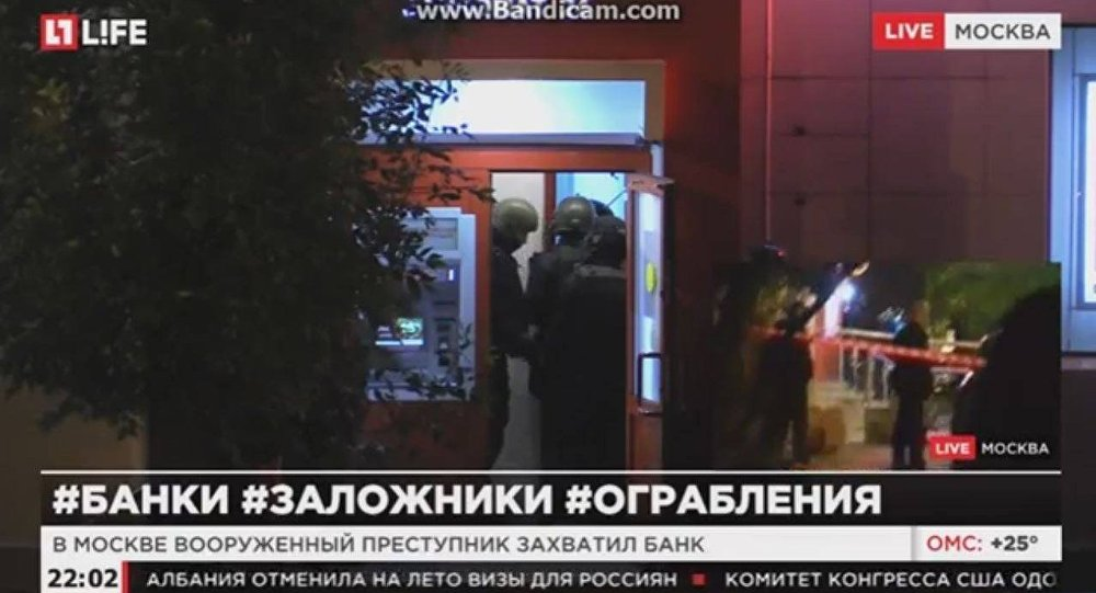 القوات الخاصة الروسية تقتل منفذ الهجوم على بنك موسكو 1018823946