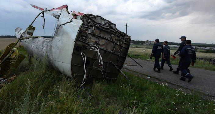 Crash du vol MH17: des documents officiels accusant Kiev refont surface 1015372734