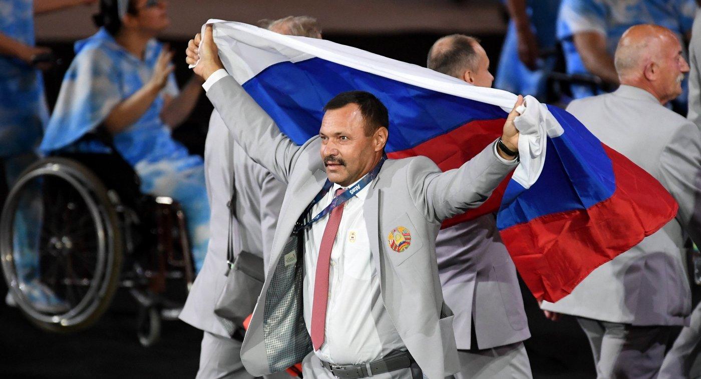 Олимпийские игры 2016-2 - Страница 26 1068985338