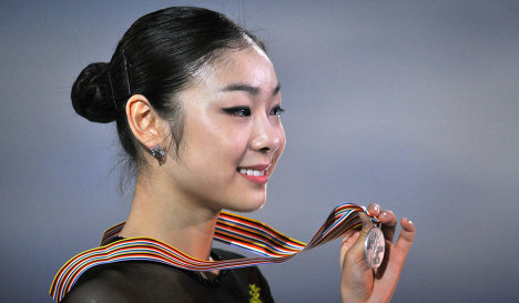 Юна Ким - Страница 2 652051236