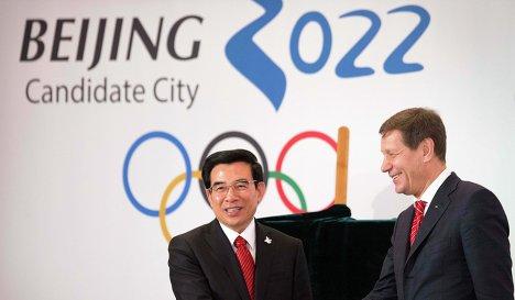 Олимпиада-2022 - Страница 3 820987343