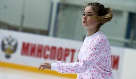 Юлия Липницкая (пресса с апреля 2015) - Страница 4 894629411