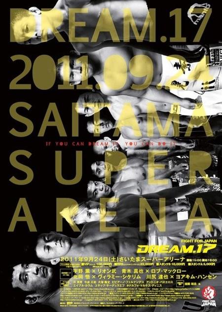 Dream 17, 24 septiembre Method_get_s_dream-17-poster_large