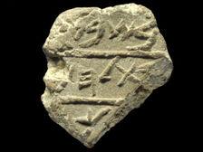 Библия и археология M_634009