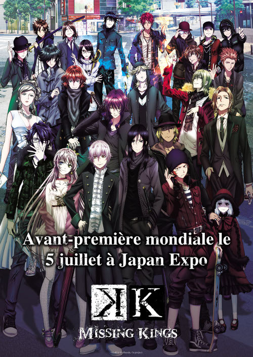 [ANIME/FILM/LIGHT NOVEL/MANGA] K (K-Project) - Page 2 Ap-k-missing-kings-visuel-cle