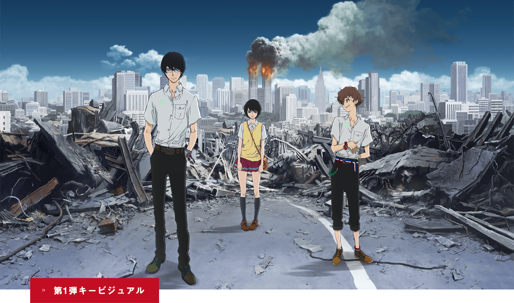 Les Mangas & Animés/Sentai - Page 2 Terror-in-resonance-visuel-cle-2