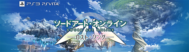 [NEWS] Sword Art Online: Lost Song (PS-VITA/PS3) : Traduction Anglaise Sao-ps3-psvita