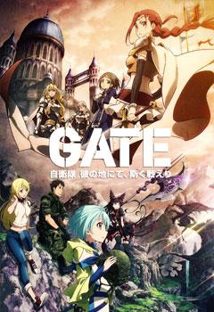 [Hiver 2016] Les nouveaux simulcasts de la saison  Gate150-2