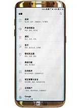 Samsung Galaxy S8+ full specifications Samsung-galaxy-s8-r