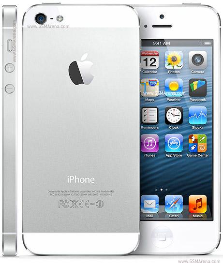 ايــفـون 5 Apple-iphone-5-white-all-sides