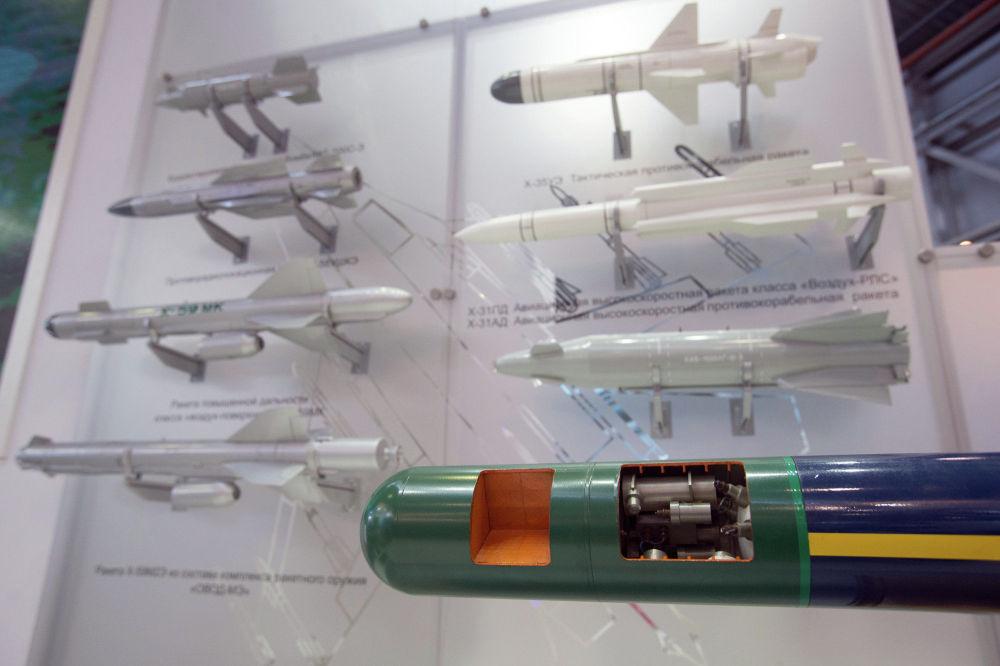 المعرض الدولي العسكري البحري في مدينة سان بطرسبورغ  1014827057