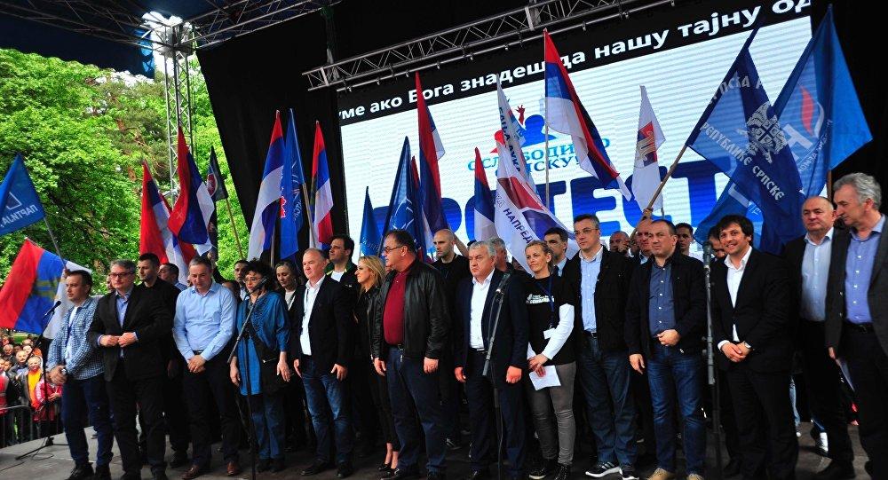 Organizatori demonstarcija u Banja Luci 1105678185