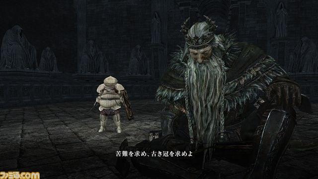 [FIXO] Dark Souls 2 Dark-Souls-II-13