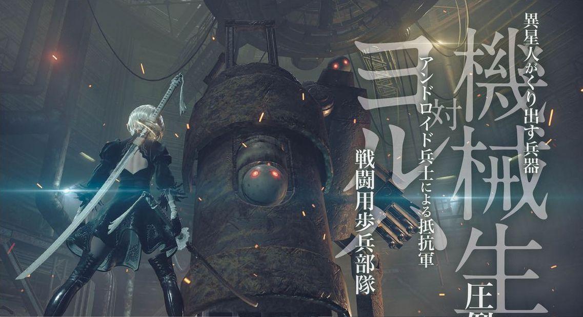 NieR: Automata, Bayonetta's team next game  NierAutomata-16