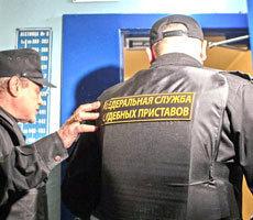 Верховный суд разрешил арестовывать единственное жилье должников Prist230_230x200