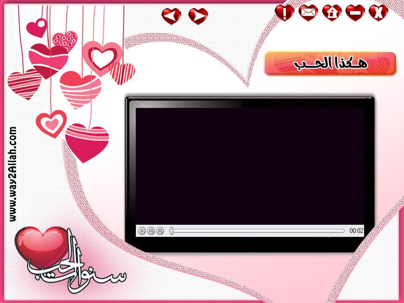 """اسطوانة """" سنوات الحب """" للشيخ محمد الصاوى 05"""