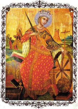Святая великомученница Екатерина Ekaterina