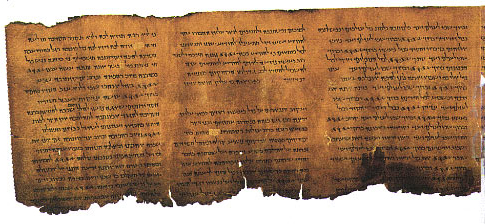 Dead Sea Scroll had two authors, not one Psalms_Scroll-half
