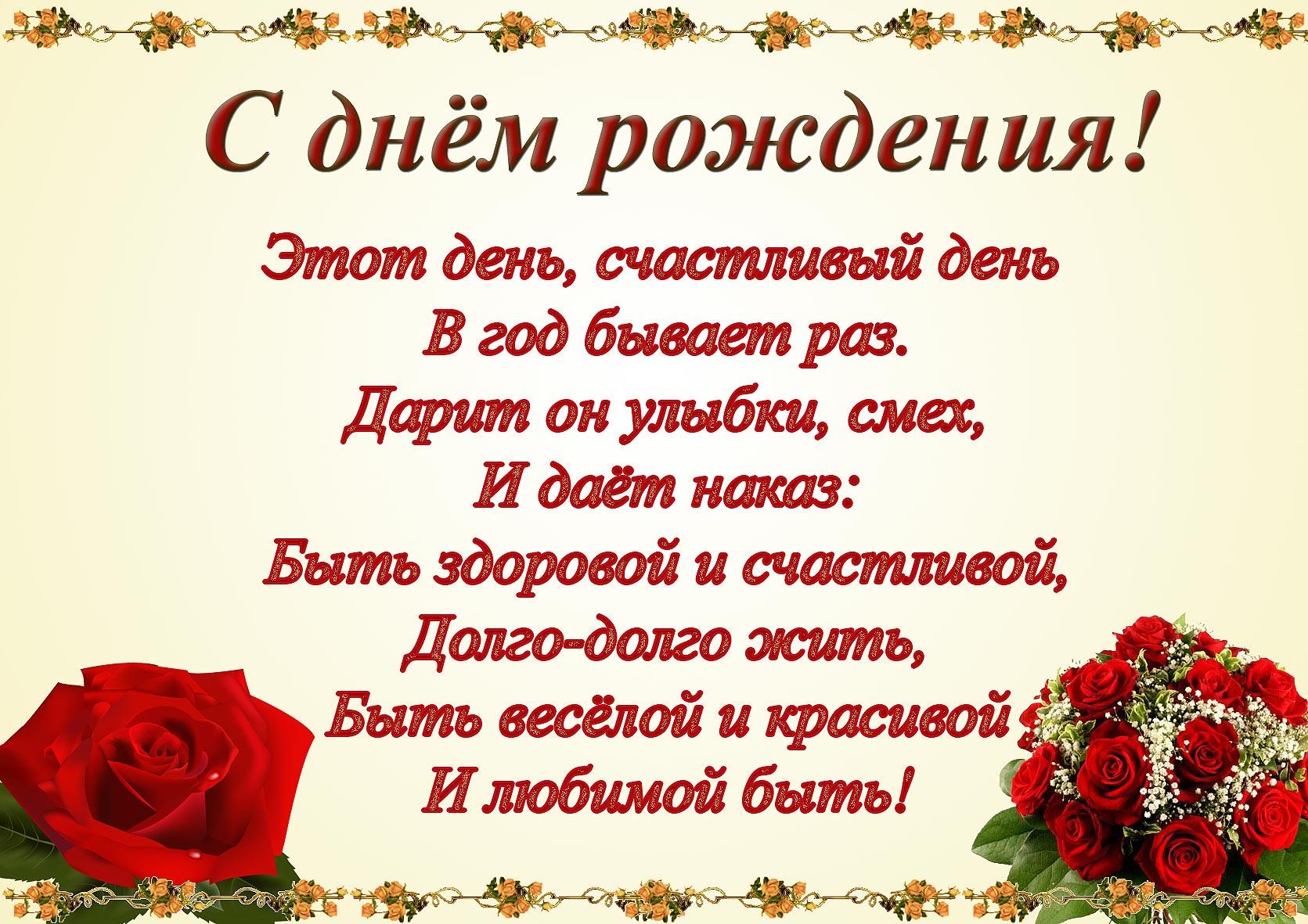 Поздравляем с Днем Рождения  ДМИТРЕНКО  ТАТЬЯНУ  ГЕОРГИЕВНУ (ФИАЛКУ)! 1338117485_7