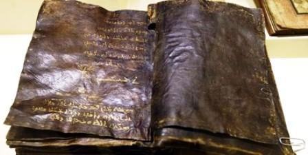 العثور على إنجيل يحتوي نبوءة عيسى بالنبي محمد بتركيا  1330346119