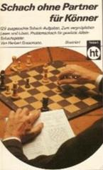 Сергей Карякин 2015-06-11_072821